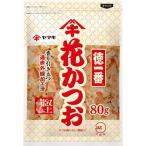 ヤマキ 徳一番花かつお ( 80g ) ( 花 )