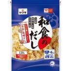 ヤマキ 和食のだし ( 120g )