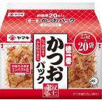ヤマキ 徳一番かつおパック ( 2.5g*20袋入 )