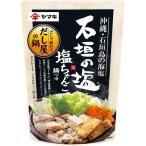石垣の塩 塩ちゃんこ鍋つゆ ( 750g )