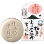 ユゼ 桜島火山灰配合せっけん ( 90g )/ ユゼ ( 洗顔 石けん 石鹸 サクラ さくら )