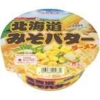 ニュータッチ 北海道みそバターラーメン ( 1コ入 )/ ニュータッチ ( カップラーメン カップ麺 インスタントラーメン非常食 )