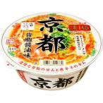 凄麺 京都背脂醤油味 ( 1コ入 )/ 凄麺