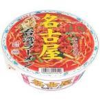 ニュータッチ 凄麺 名古屋 台湾ラーメン ( 1コ入 )/ 凄麺 ( 激辛 ラーメン ニュータッチ 凄麺 )