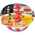 (訳あり)凄麺 喜多方ラーメン ( 1コ入 )/ 凄麺