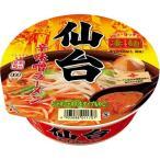 凄麺 仙台辛味噌ラーメン ( 1コ入 )/ 凄麺
