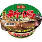 ニュータッチ 凄麺 新潟背脂醤油ラーメン ( 1コ入 )/ ニュータッチ