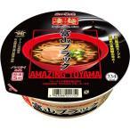 凄麺 富山ブラック ケース ( 12コ入 )/ 凄麺