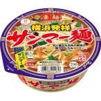 凄麺 横浜発祥サンマー麺 ケース ( 12コ入 )/ 凄麺
