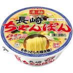 凄麺 長崎ちゃんぽん ( 1コ入 )/ 凄麺