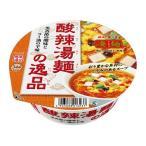 Yahoo!爽快ドラッグ凄麺 酸辣湯麺の逸品 ( 1コ入 )/ 凄麺