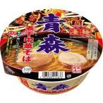 ニュータッチ 凄麺 青森煮干中華そば ( 104g*12個入 )/ 凄麺