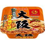 ニュータッチ 大阪かす焼そば ケース ( 128g*12個入 )/ ニュータッチ