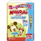 マミーポコ パンツ ビッグサイズ ( 54枚入 )/ マミーポコ