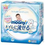 ショッピングおしりふき ムーニー おしりふき トイレに流せるタイプ つめかえ用 ( 50枚入*5コパック )/ ムーニー