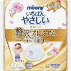 ムーニー 母乳パッド 贅沢プレミアム ( 102枚入 )/ ムーニー