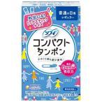チャーム コンパクト タンポン レギュラー ( 8コ入 )/ ソフィ ( 生理用品 )