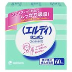 エルディタンポンフィンガータイプ特に多い日 ( 60コ入 ) ( 生理用品 )