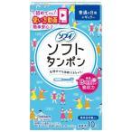 ソフィソフトタンポン レギュラー ( 10コ入 )/ ソフィ ( 生理用品 )