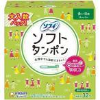 ソフィソフトタンポン スーパー ( 32コ入 )/ ソフィ ( 生理用品 )