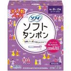 ソフィソフトタンポン スーパープラス ( 25コ入 )/ ソフィ ( 生理用品 )