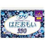 ソフィ はだおもい 特に多い日の夜用・羽つき ( 9枚入 )/ ソフィ ( 横モレ 生理用品 ナプキン )