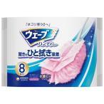 ウェーブ ハンディワイパー 共通取り替えシート ピンク ( 8枚入 )/ ユニ・チャーム ウェーブ