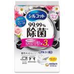 シルコット 99.99%除菌ウェットティッシュ フレッシュフローラルの香り つめかえ用 ( 40枚*3コ入 )/ シルコット