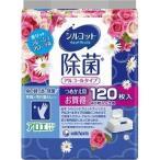 シルコット 除菌ウェットティッシュ アロエ フレッシュフローラルの香り つめかえ用 ( 40枚*3コ入 )/ シルコット