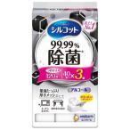 シルコット ウェットティッシュ 99.99%除菌 つめかえ用 ( 40枚入*3パック )/ シルコット ( ウェットティッシュ )