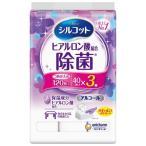 シルコット 除菌ウェットティッシュ アルコールタイプ アロエ つめかえ用 ( 40枚入*3パック )/ シルコット