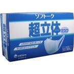 ソフトーク 超立体マスク ふつうサイズ ( 100枚入 )/ 超立体マスク ( 日本製 超立体マスク 100枚 ユニチャーム マスク )