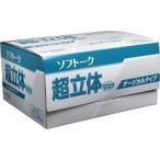 ソフトーク 超立体マスク サージカルタイプ 大きめサイズ ( 50枚入 )/ 超立体マスク ( サージカルマスク 日本製 超立体マスク 50枚 )