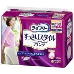 Yahoo!爽快ドラッグライフリー すっきりスタイルパンツ 女性用 Mサイズ ( 10枚入 )/ ライフリー
