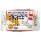 コンドル フローリング用ドライシート ( 30枚入 )/ コンドル
