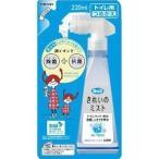 ルックきれいのミスト トイレ用 つめかえ用 ( 220mL )/ ルック ( ルック トイレ 便座カバー 消臭スプレー 液体洗剤 )