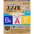 (第2類医薬品)スマイル40EX ゴールド ( 13mL ) /  スマイル ( スマイル40 スマイル40ex )