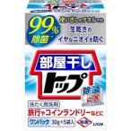 部屋干しトップ 除菌EX ワンパック ( 25g*5コ入 )/ 部屋干しトップ ( 洗濯洗剤 旅行用 粉洗剤 粉末洗剤 衣類用 粉末洗剤 )