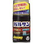 (第2類医薬品)バルサン プロEX ノンスモーク霧タイプ 12〜20畳用 ( 93g )/ バルサン