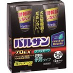(第2類医薬品)バルサン プロEX ノンスモーク霧タイプ 12〜20畳用 ( 93g*2コ入 )/ バルサン