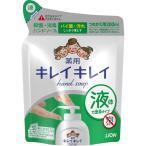 キレイキレイ 薬用液体ハンドソープ つめかえ用 ( 200mL )/ キレイキレイ ( ハンドソープ 詰め替え )