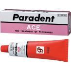 (第3類医薬品)パラデントエース ( 40g ) /  パラデント