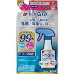 トップ ハイジア 除菌・消臭スプレー つめかえ ( 320mL )/ ハイジア(HYGIA) ( 除菌スプレー 消臭スプレー 衣類用 )