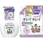 【在庫限り】キレイキレイ 薬用泡ハンドソープ フローラルソープ 本体+詰替大型 ( 1セット )/ キレイキレイ