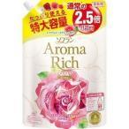 香りとデオドラントのソフラン アロマリッチ ダイアナ つめかえ用 特大 ( 1125mL )/ ソフラン
