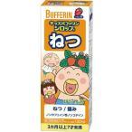 (第2類医薬品)キッズバファリン シロップS はなかっぱ ( 120mL )/ バファリン ( 風邪薬 子供 )