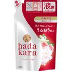 ハダカラ ボディソープ フレッシュフローラルの香り つめかえ用 ( 360ml )/ ハダカラ(hadakara)