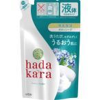 ハダカラ ボディソープ リッチソープの香り 詰替 ( 360ml )/ ハダカラ(hadakara)