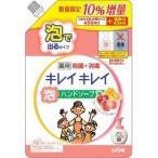 【在庫限り】キレイキレイ 薬用泡ハンドソープ フルーツミックス 詰替 大型 増量 ( 495mL )/ キレイキレイ