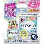 【在庫限り】トップ ハイジア 本体+つめかえ用セット ( 1セット )/ ハイジア(HYGIA)